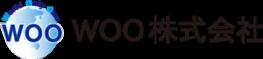 WOO株式会社
